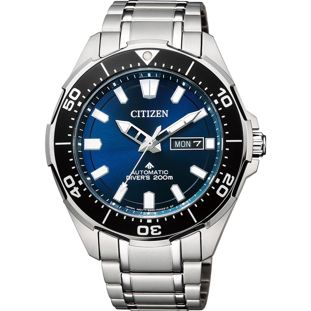 CITIZEN 星辰 PROMASTER 限量钛200米潜水机械表-蓝x银/43.5mm NY0070-83L