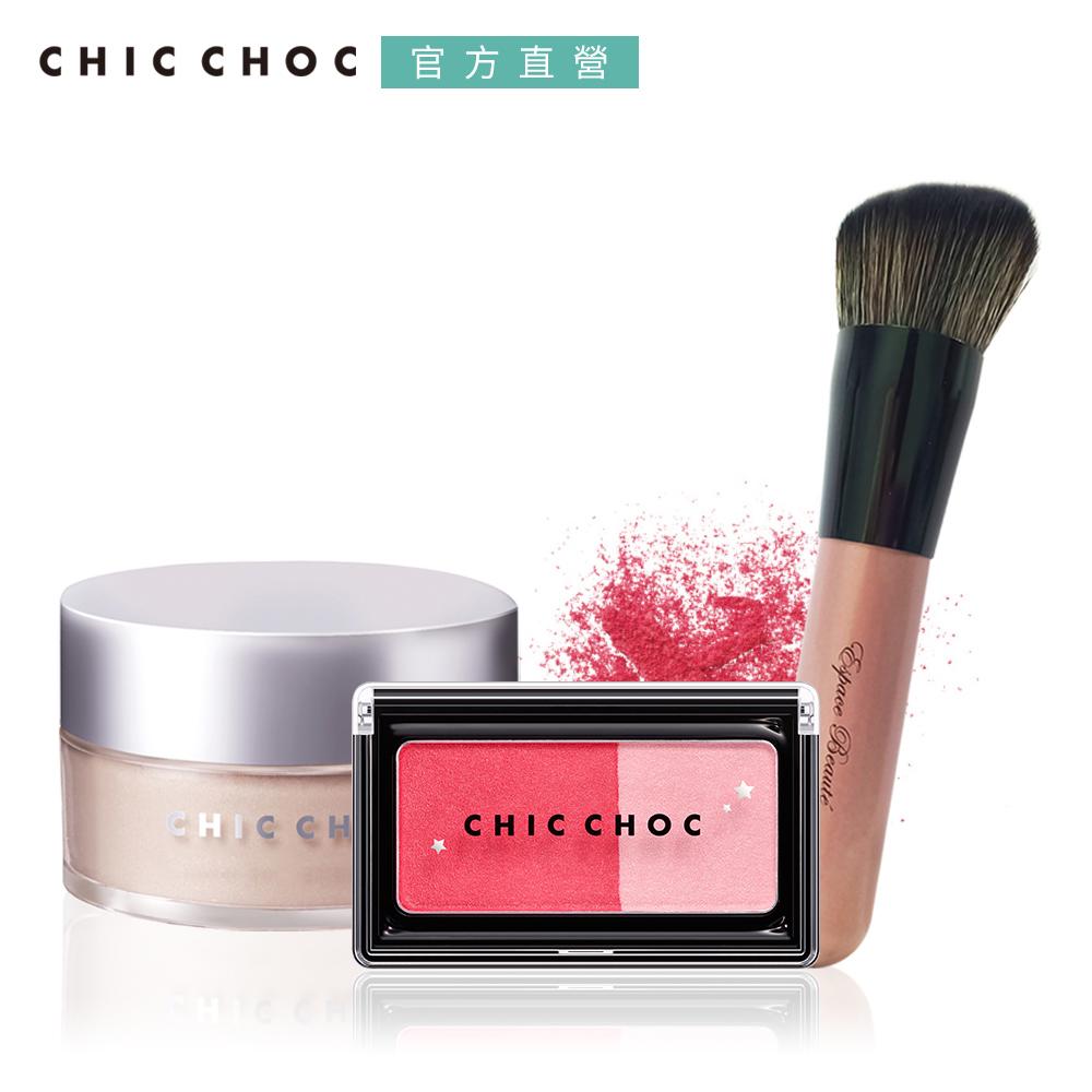 CHIC CHOC 粉嫩好氣色特惠組