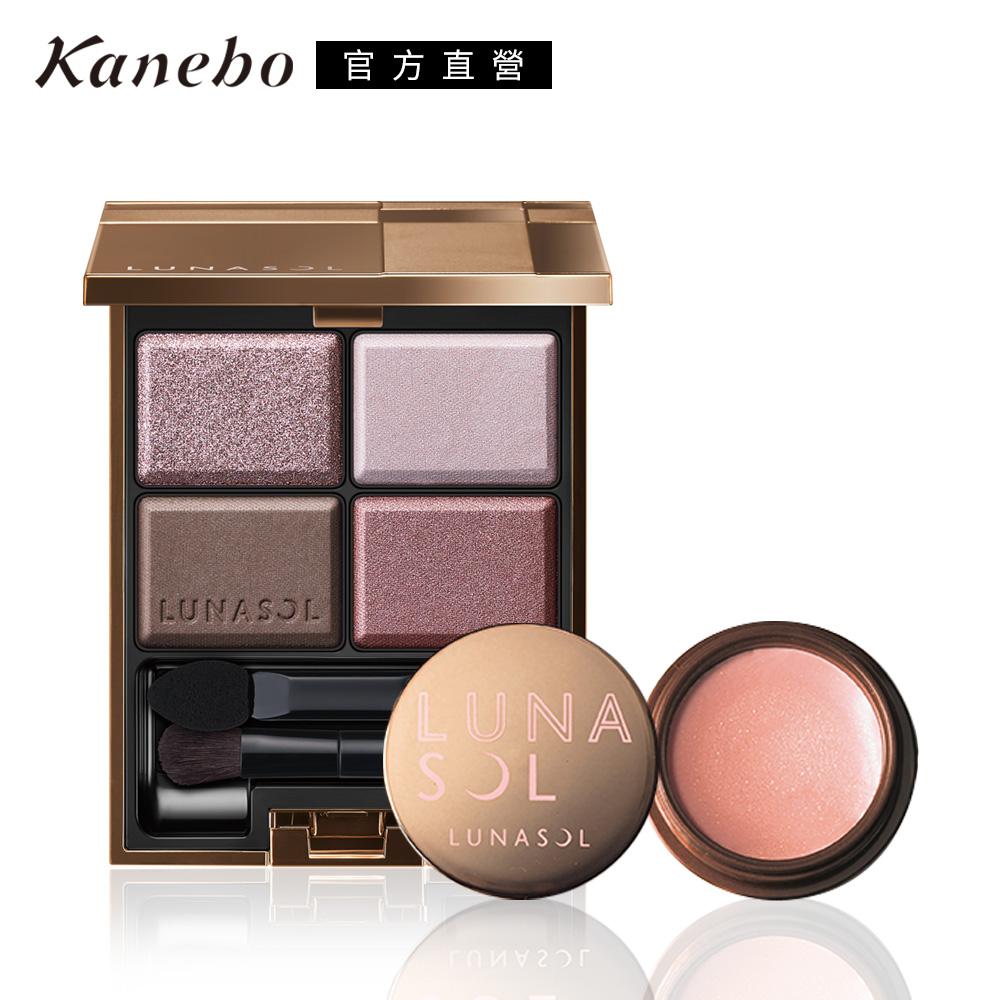 Kanebo 佳麗寶 LUNASOL晶巧光燦眼盒亮采美顏組