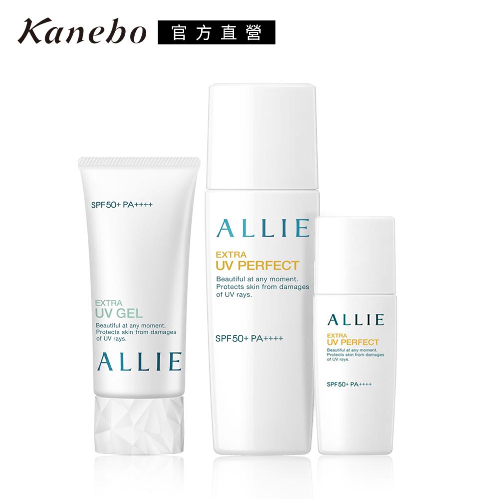 Kanebo 佳麗寶 ALLIE EX UV 完美高效防曬乳限定3件組
