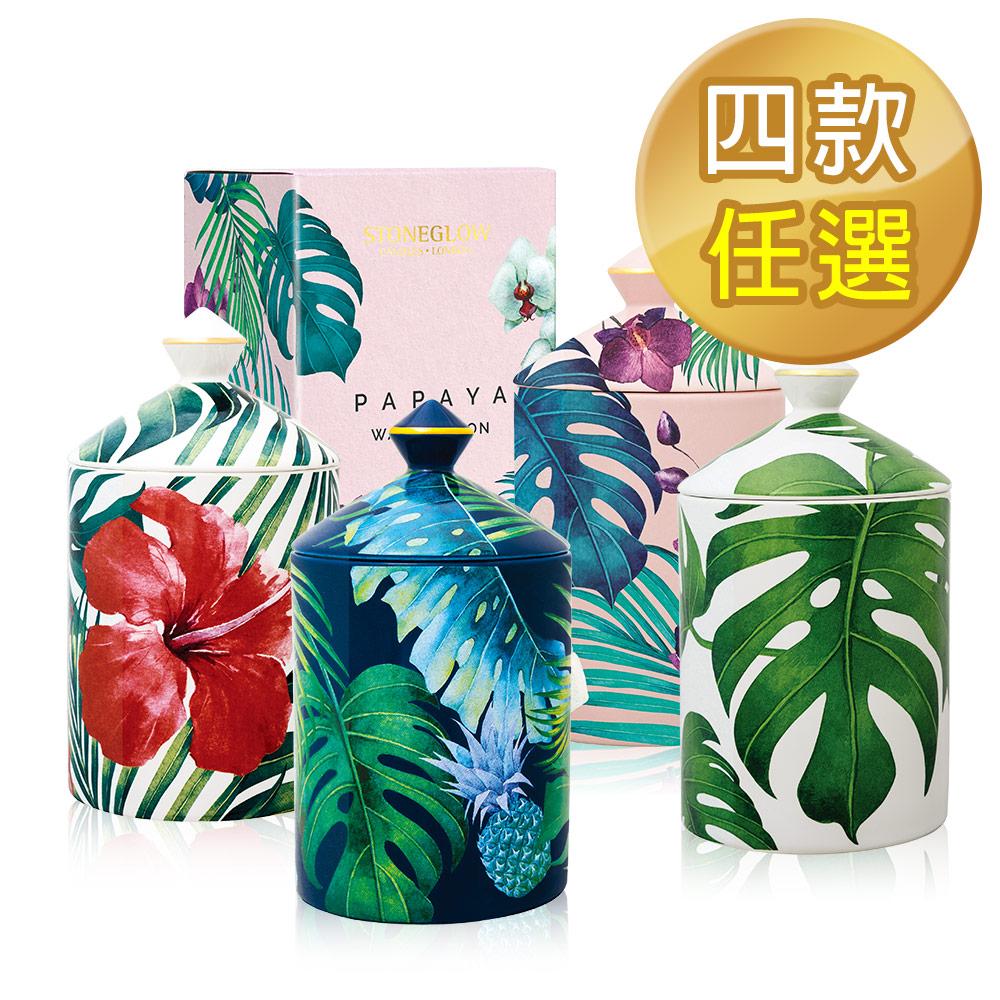 STONEGLOW  Urban Botanics 香氛燭(4款任選)