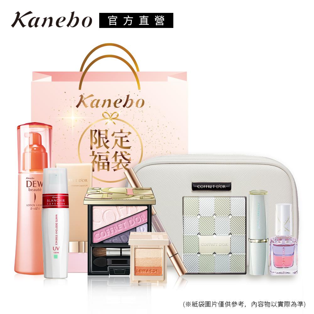 Kanebo 佳麗寶 COFFRET D'OR裸肌保濕粉底液新春福袋組(8款任選)