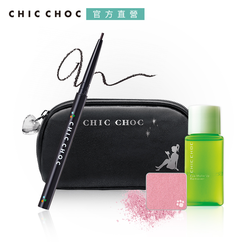 CHIC CHOC 輕質眼線魅力優惠組(4色任選)