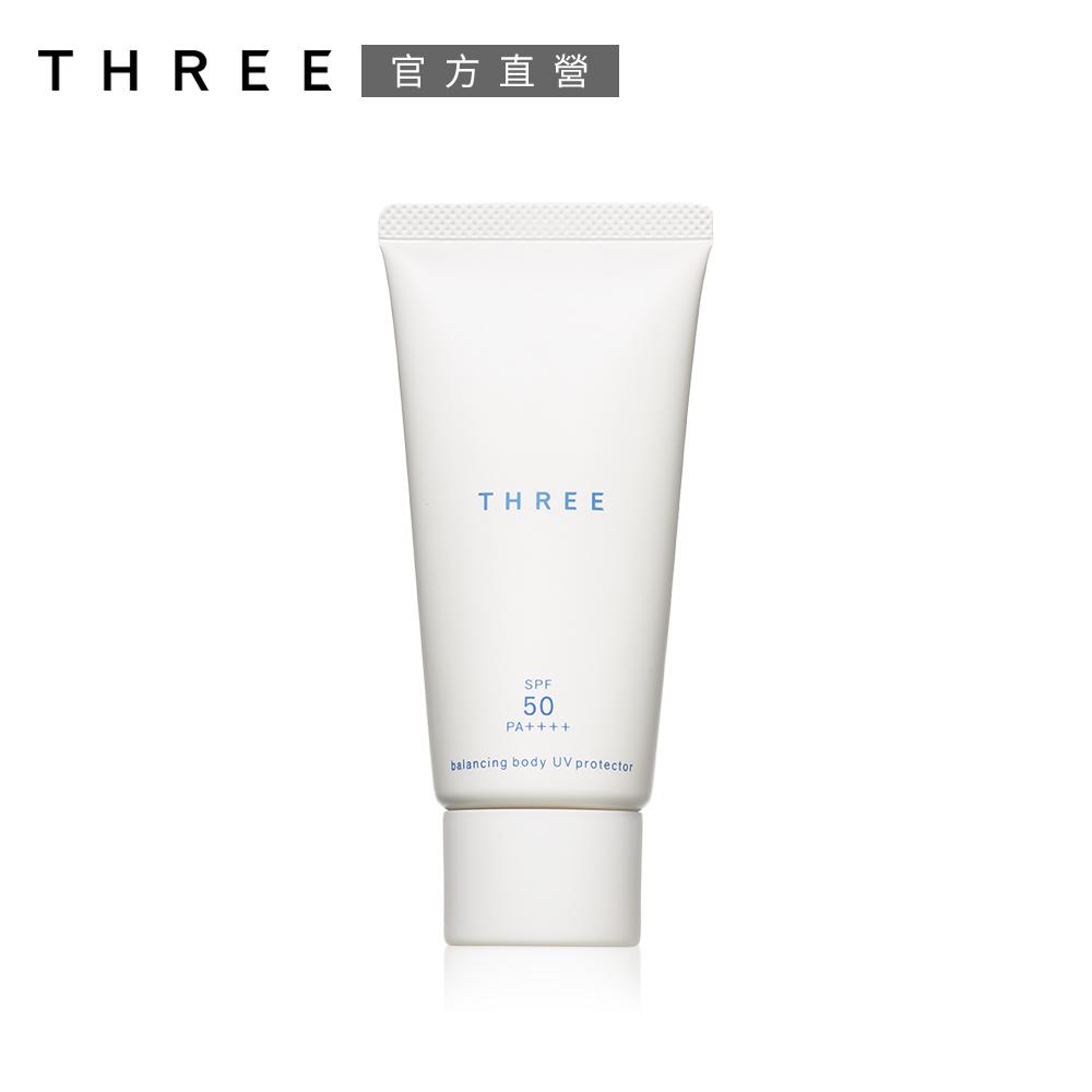 (即期品) THREE 平衡UV防護乳80mL(BODY) (效期2020.09)