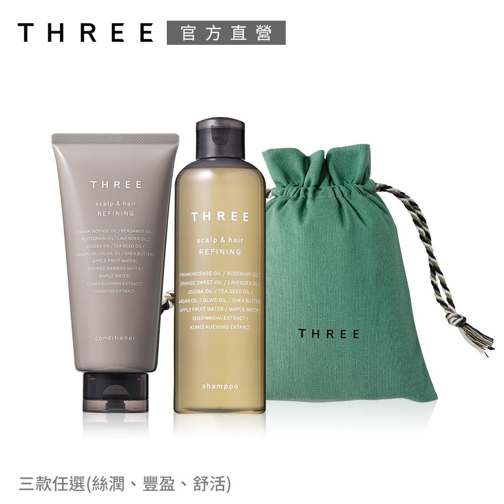 THREE 極致髮品洗護組