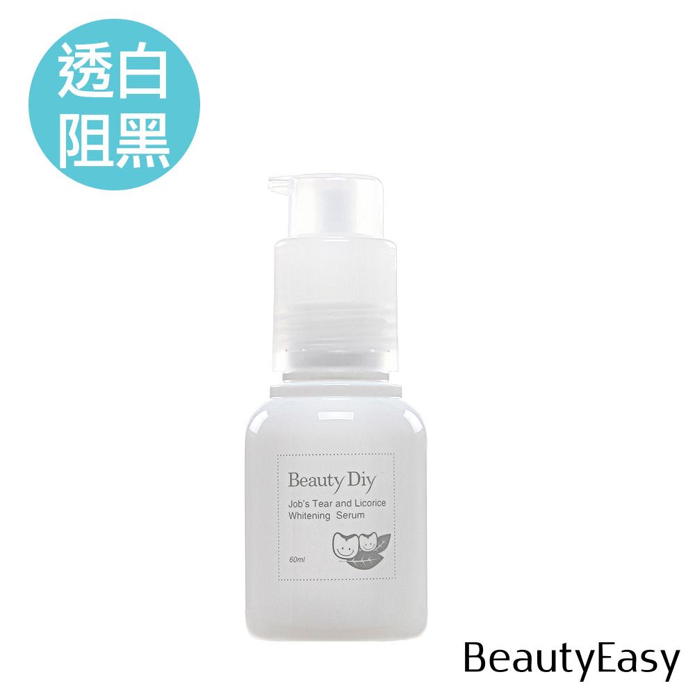 BeautyDiy薏仁甘草美白精華液