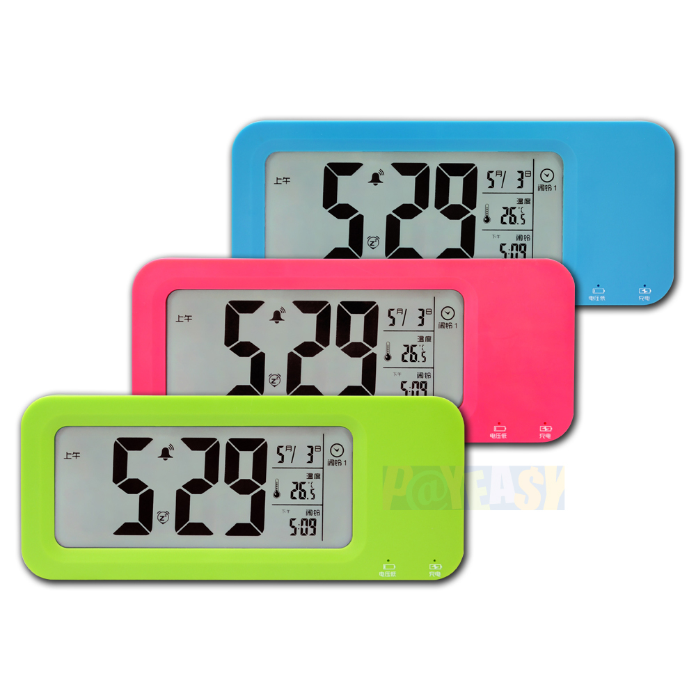USB多功能静音智能感光贪睡日期温度电子闹钟 - 绿桃红蓝