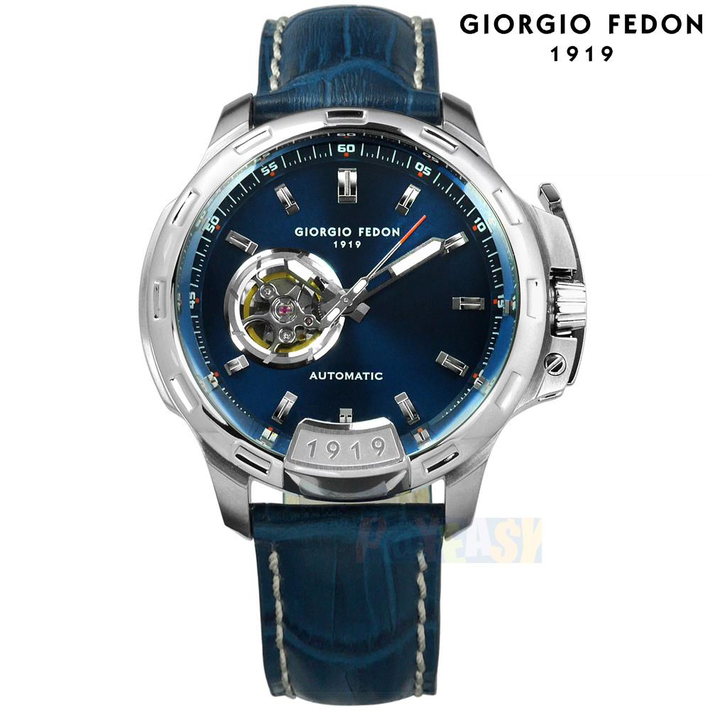 GIORGIO FEDON 1919 / GFBG009 / 自动兼手动上鍊 蓝宝石涂层玻璃 精工机芯 机械表 真皮手表 蓝色 46mm