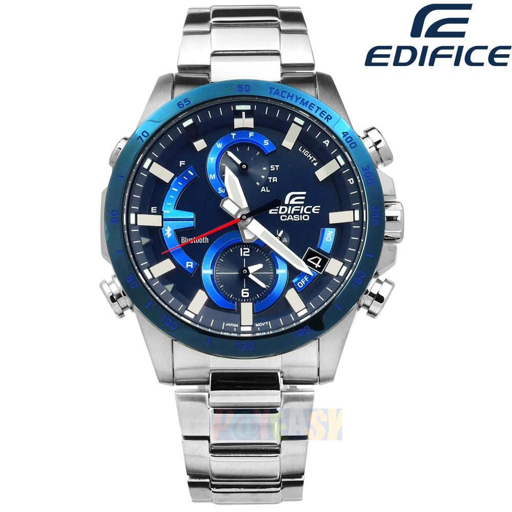 EDIFICE CASIO / EQB-900DB-2A / 卡西欧 太阳能 蓝牙连线 世界时间 计时 防水100M 不锈钢手表 深蓝色 42mm