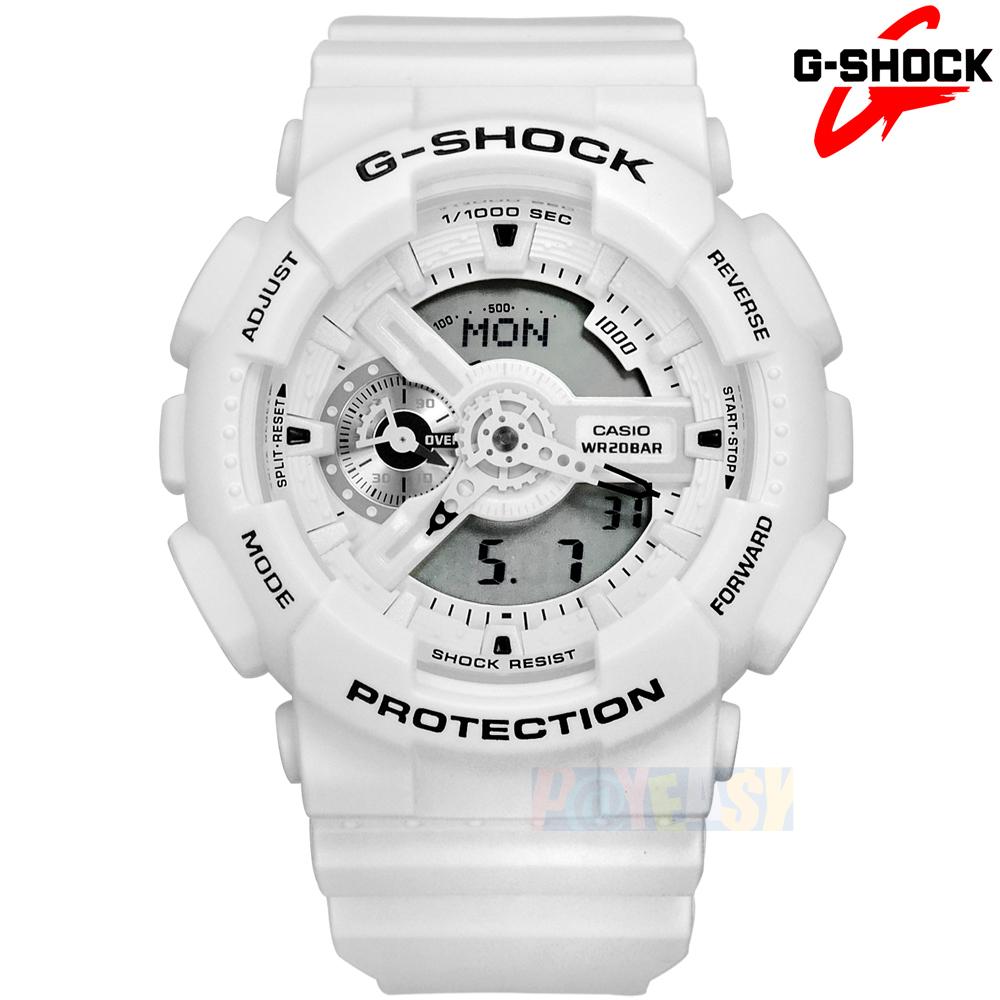 G-SHOCK CASIO / GA-110MW-7A / 卡西欧 指针数码双显 码表计时 防水200M 运动 橡胶手表 白色 51mm