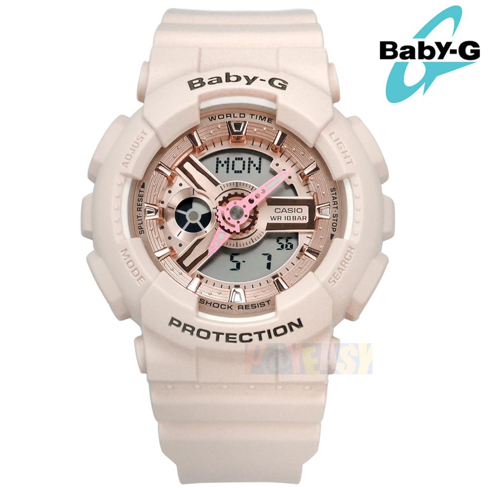 Baby-G CASIO / BA-110CP-4A / 卡西欧 指针数码双显 世界时间 计时码表 防水100米 橡胶手表 杏粉色 43mm