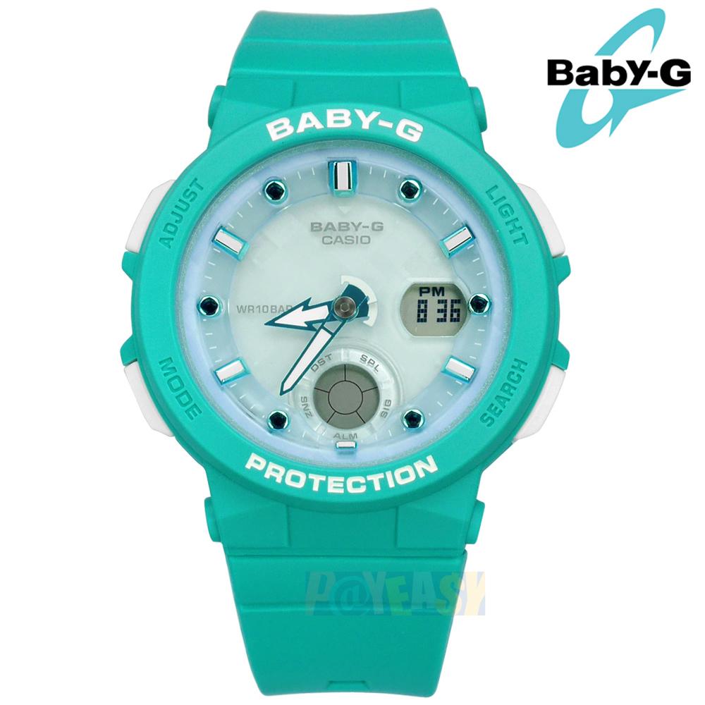 Baby-G CASIO / BGA-250-2A / 卡西欧 双显 霓虹灯光 码表 世界时间 防水100米 橡胶手表 湖水色 42mm