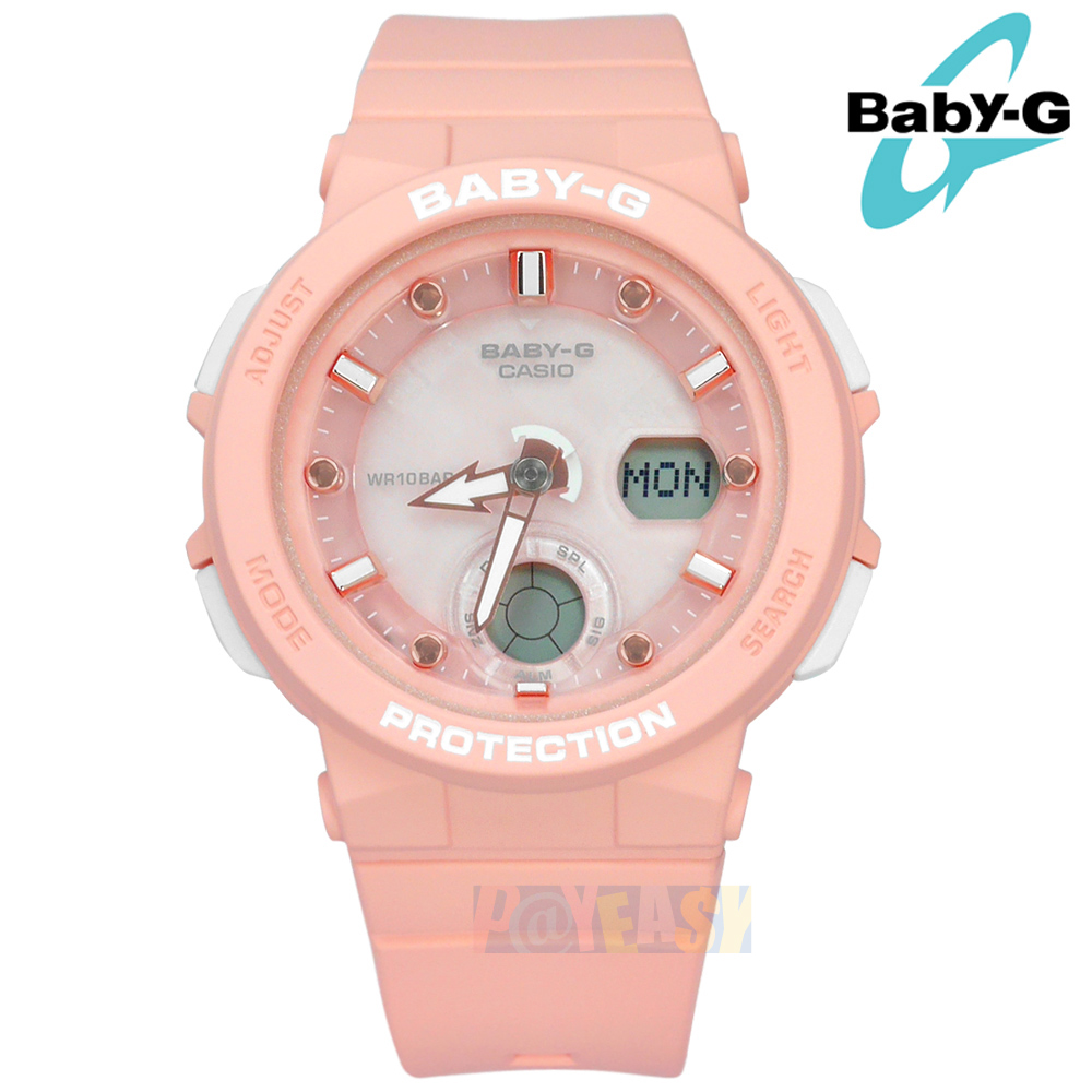 Baby-G CASIO / BGA-250-4A / 卡西欧 双显 霓虹灯光 码表 世界时间 防水100米 橡胶手表 粉色 42mm