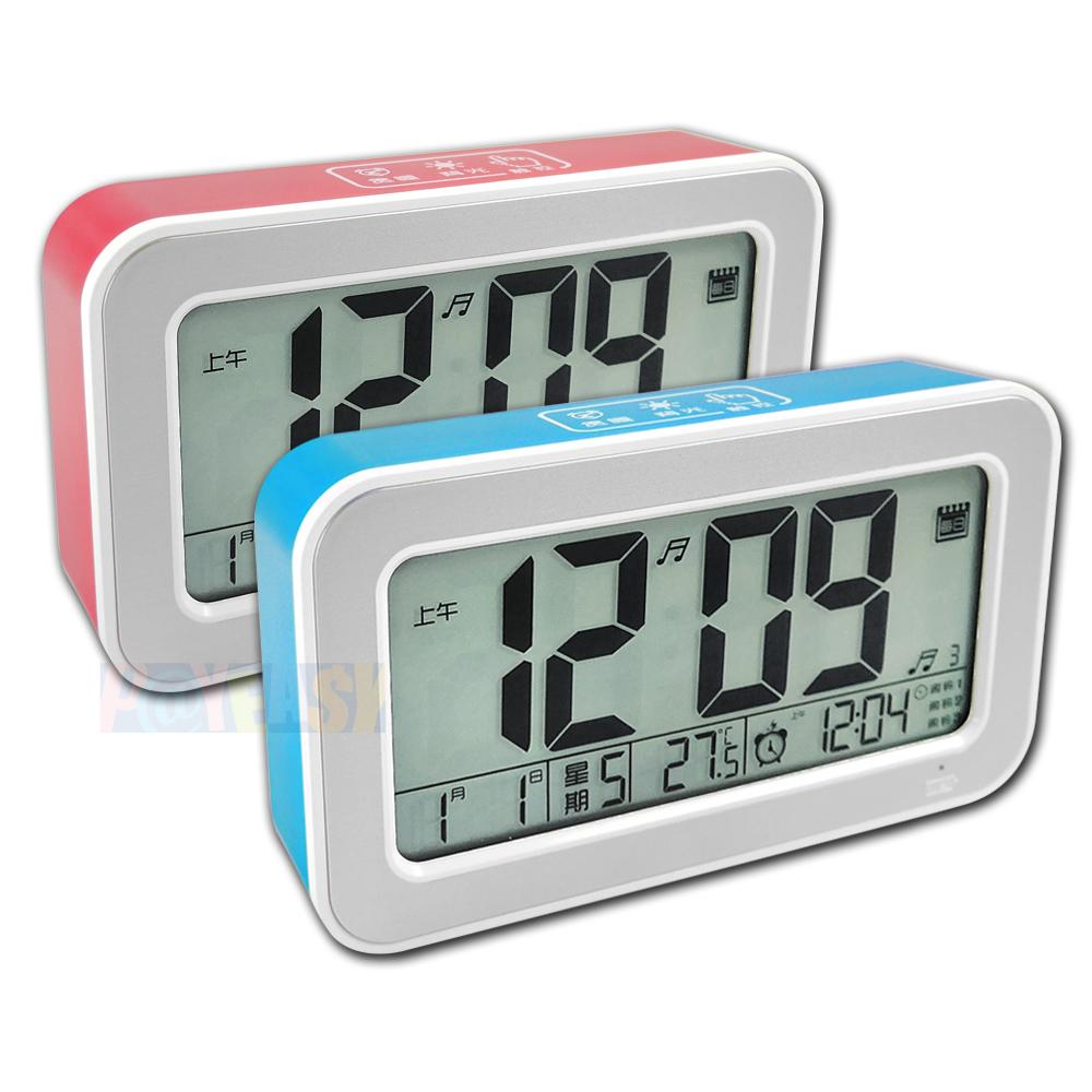 USB 触控式多功能静音智能感光贪睡日期电子闹钟 - 蓝/桃红