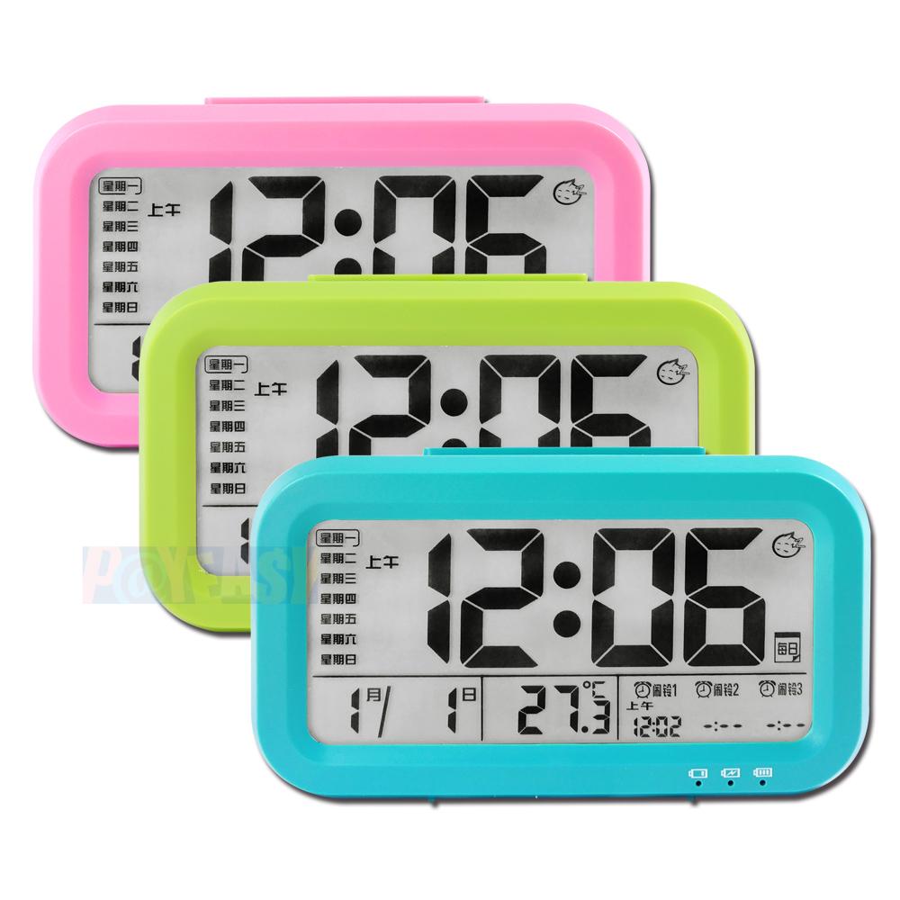 USB充电 多功能静音智能感光贪睡日期星期温度显示电子闹钟 - 蓝/绿/粉
