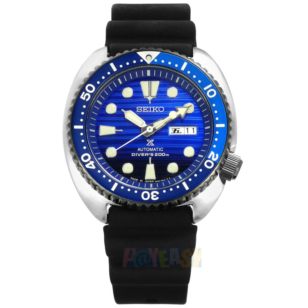 SEIKO 精工 / 4R36-05H0A.SRPC91J1 / PROSPEX 自动上鍊 潜水表 机械表 防水200米 矽胶手表 蓝x黑 45mm