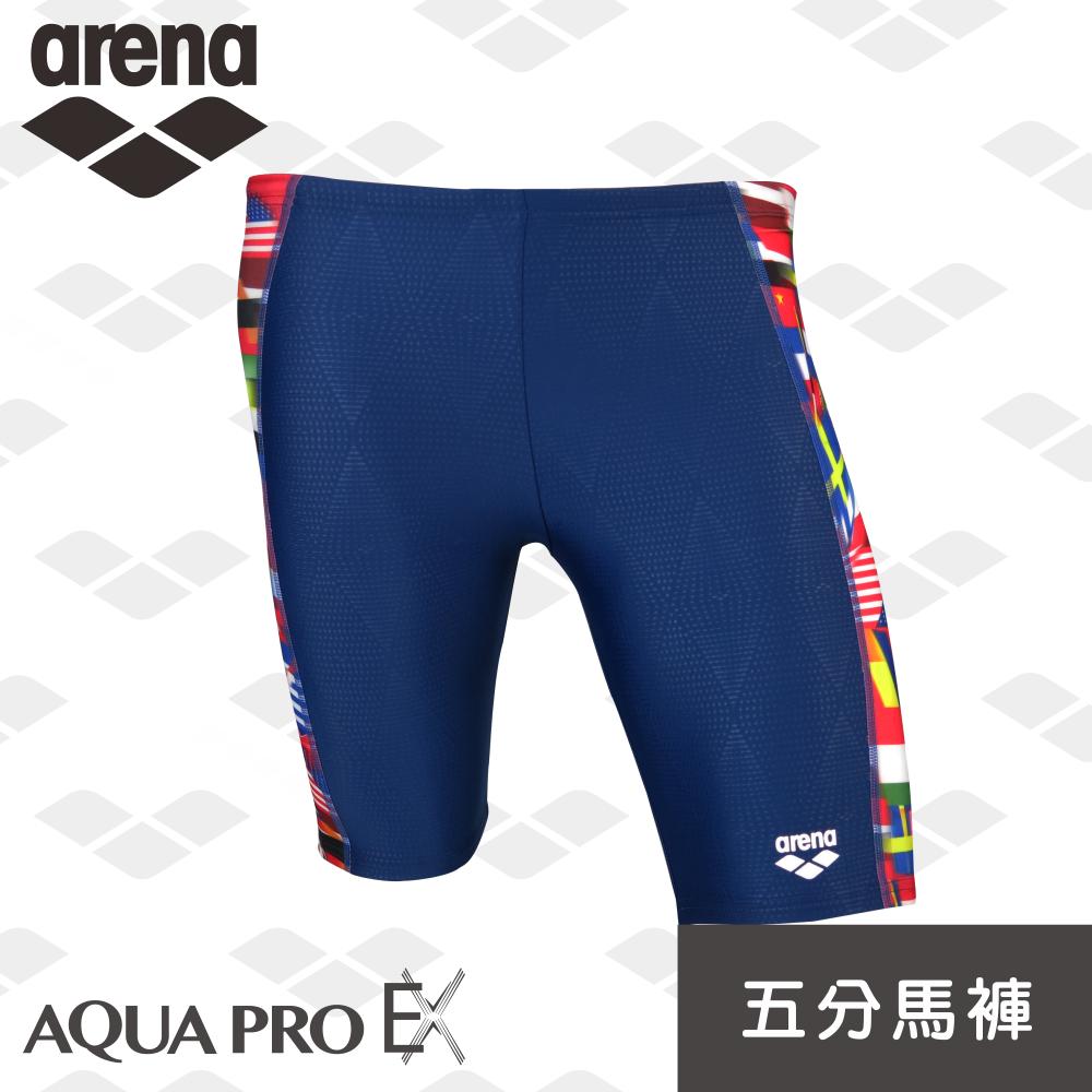 【限量 新款】 arena  运动休闲款 FSS6256MA 男士 五分泳裤 高弹 舒适 耐穿 万国旗 Aqua Pro Ex系列
