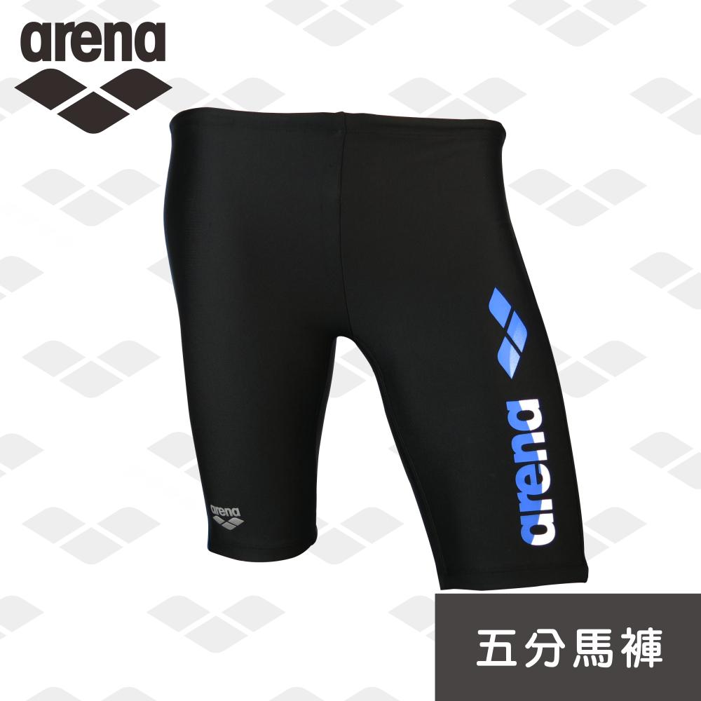 【限量 新款 有加大尺码】arena  休闲健身款 L6303V 男士 五分 马裤 泳衣 高弹性 安全契合感