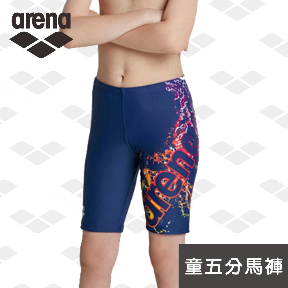 【限量 春夏新款】 arena 青少年 男儿童 专业五分及漆游泳裤 JSS7413MJA  正品 舒适 时尚