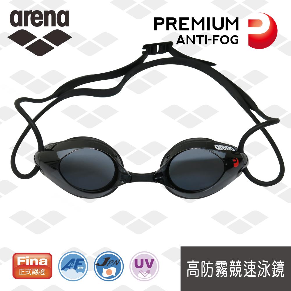 【arena】竞赛款 AGL200PA 进口专业竞技 SPLASH系列 高清 四倍防雾 游泳眼镜 男女士通用