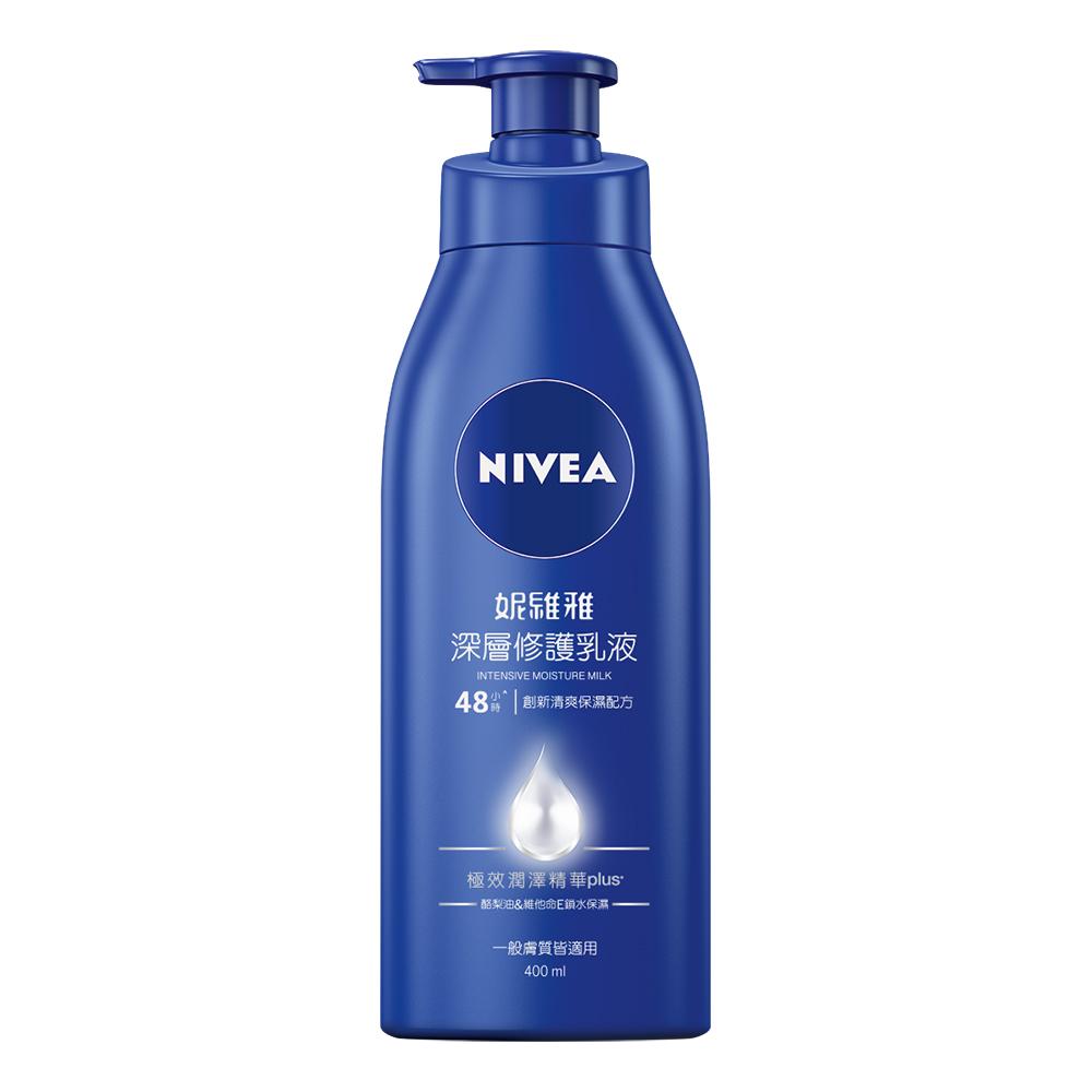 【妮維雅】深層修護乳液 400ml