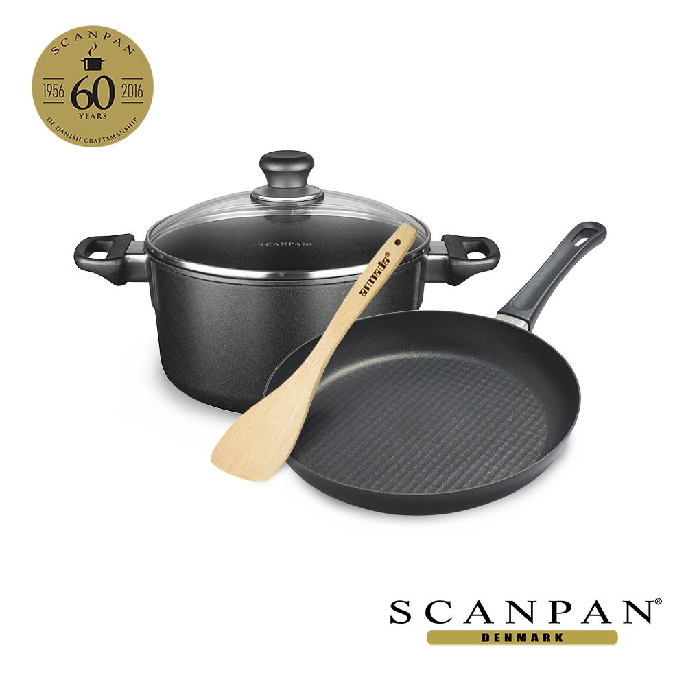 【丹麥 SCANPAN】《60週年慶紀念款 格紋雙鍋組 24CM》