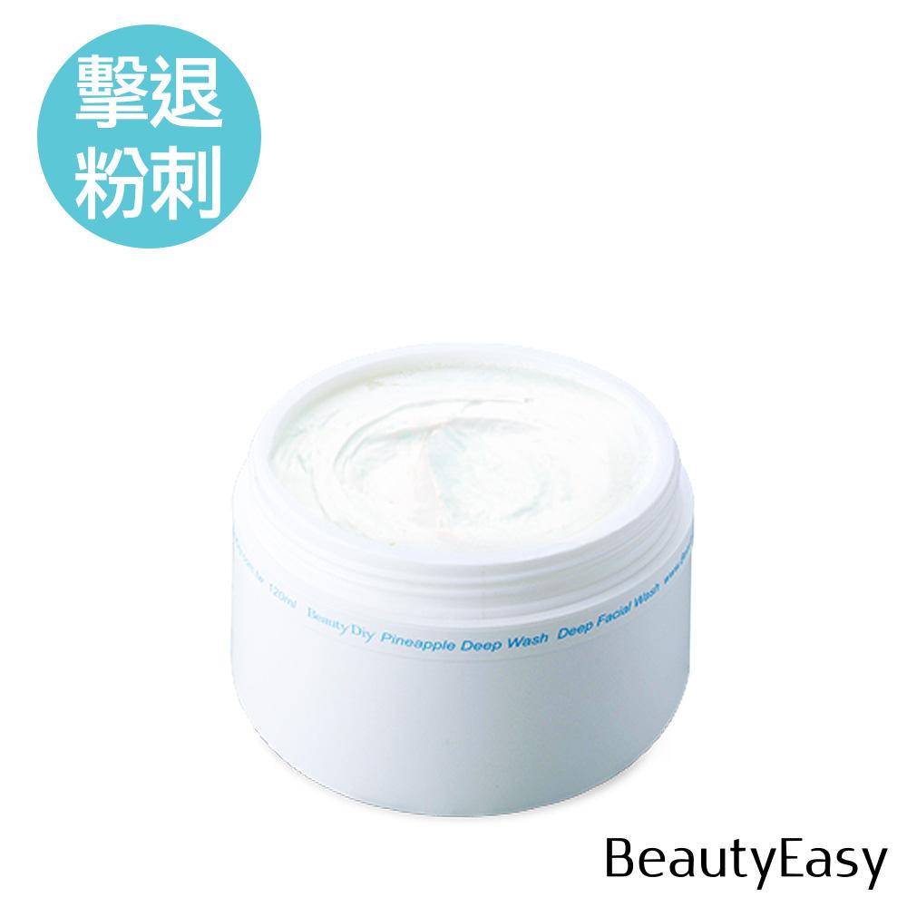 (2入88折)凤梨酵素洗面霜-此组合内含2入