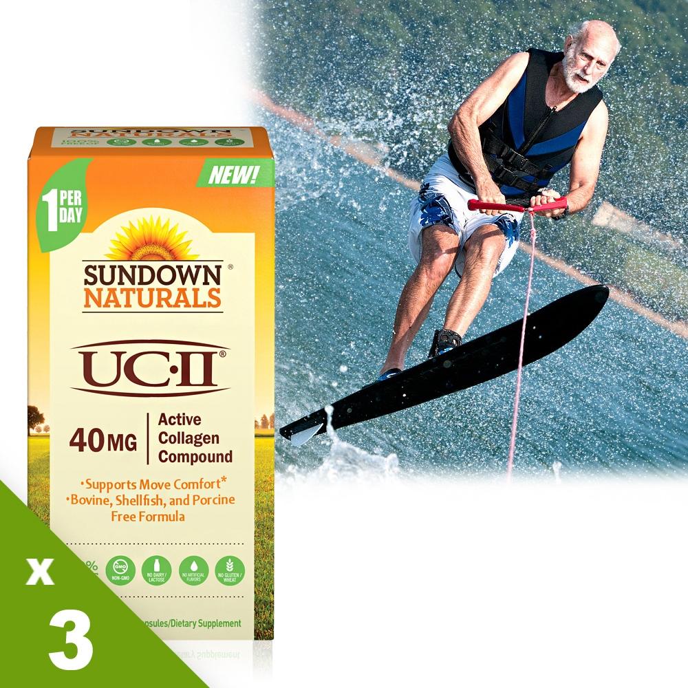 《Sundown日落恩赐》勇健UCII®非变性二型胶囊(60粒x3瓶)组