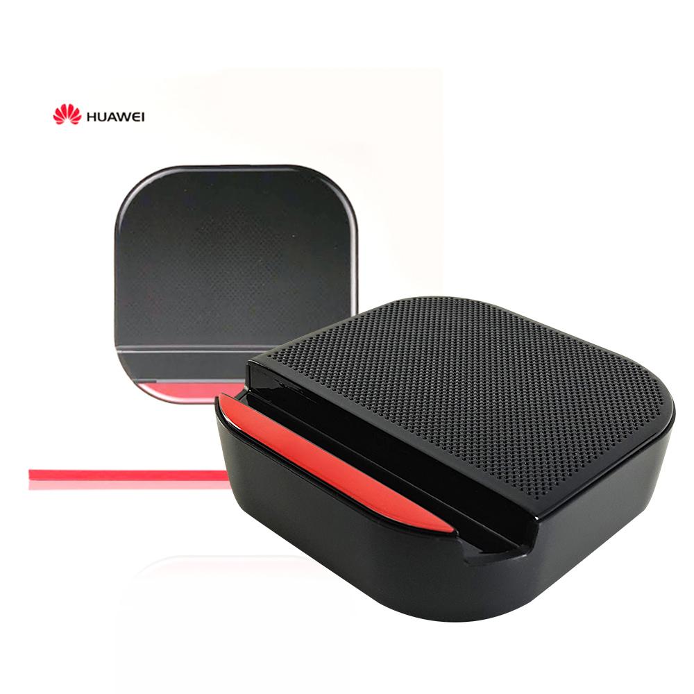 HUAWEI 華為 原廠手機底座藍牙音箱 (公司貨-盒裝)