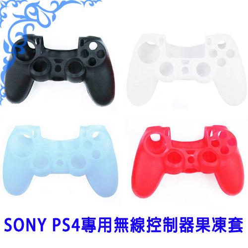 SONY PS4專用 無線控制器果凍套