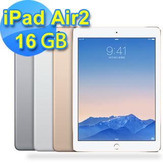【Apple】iPad Air2 Wi-Fi 16G《精裝組》(精品皮套+車充+保貼+防塵塞)