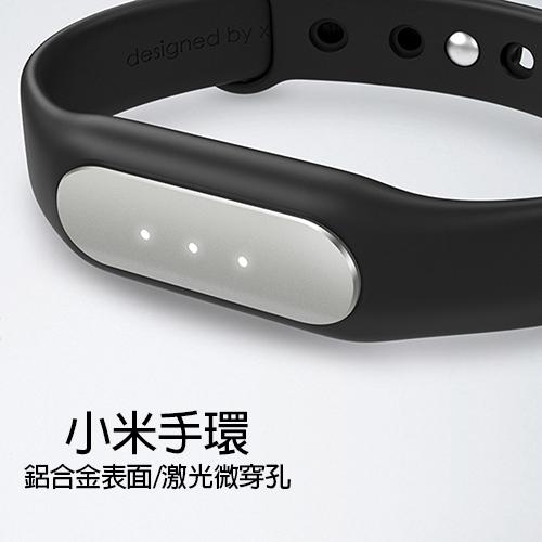Xiaomi 小米手環 智能穿戴裝置