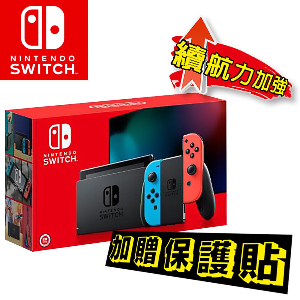 【現貨供應】任天堂台灣公司貨 Switch NS 主機《續航加強版》(贈:保護貼)