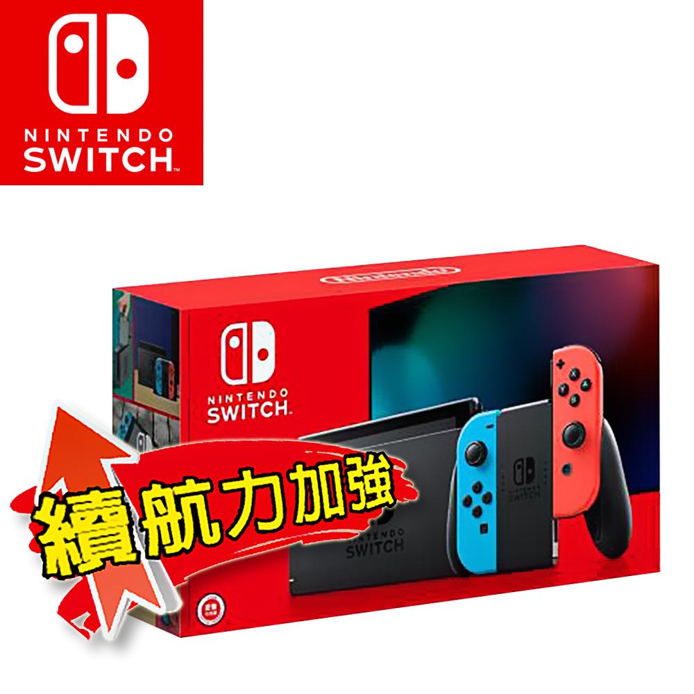 【NS Switch】任天堂 主機(續航力加強)《體感派對組:健身拳擊+舞力全開2020》(再贈:3好禮)