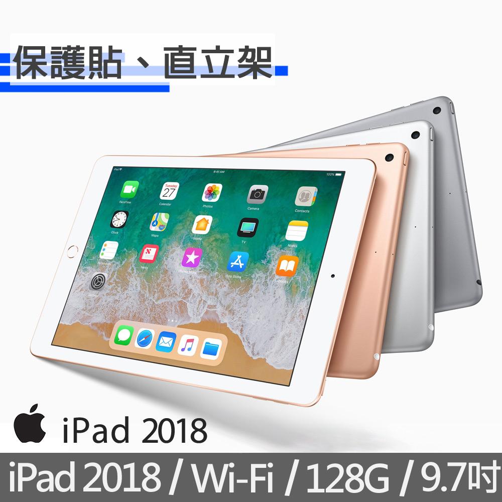 【Apple 苹果】2018 iPad Wi-Fi 128GB 9.7吋 平板电脑(赠保护贴、直立架)