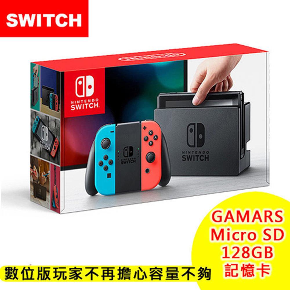 【現貨供應】任天堂台灣公司貨 Switch NS 主機【贈:128G記憶卡】
