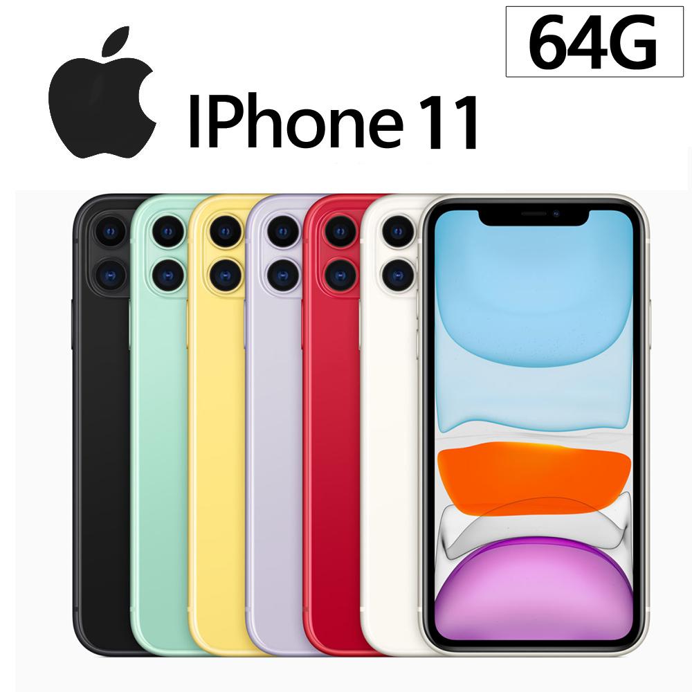 【Apple 蘋果】2019 iPhone 11 64G 6.1吋 智慧型手機 (玻璃貼+空壓殼+線保護套+無線充電板+懶人頸掛架)