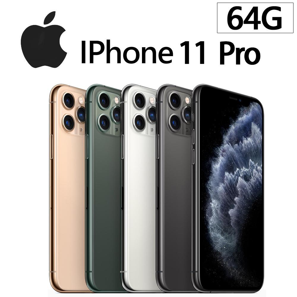 【Apple蘋果】2019 iPhone 11 Pro 5.8吋 64G 智慧型手機(玻璃貼+空壓殼+線保護套+無線充電板+懶人頸掛架)