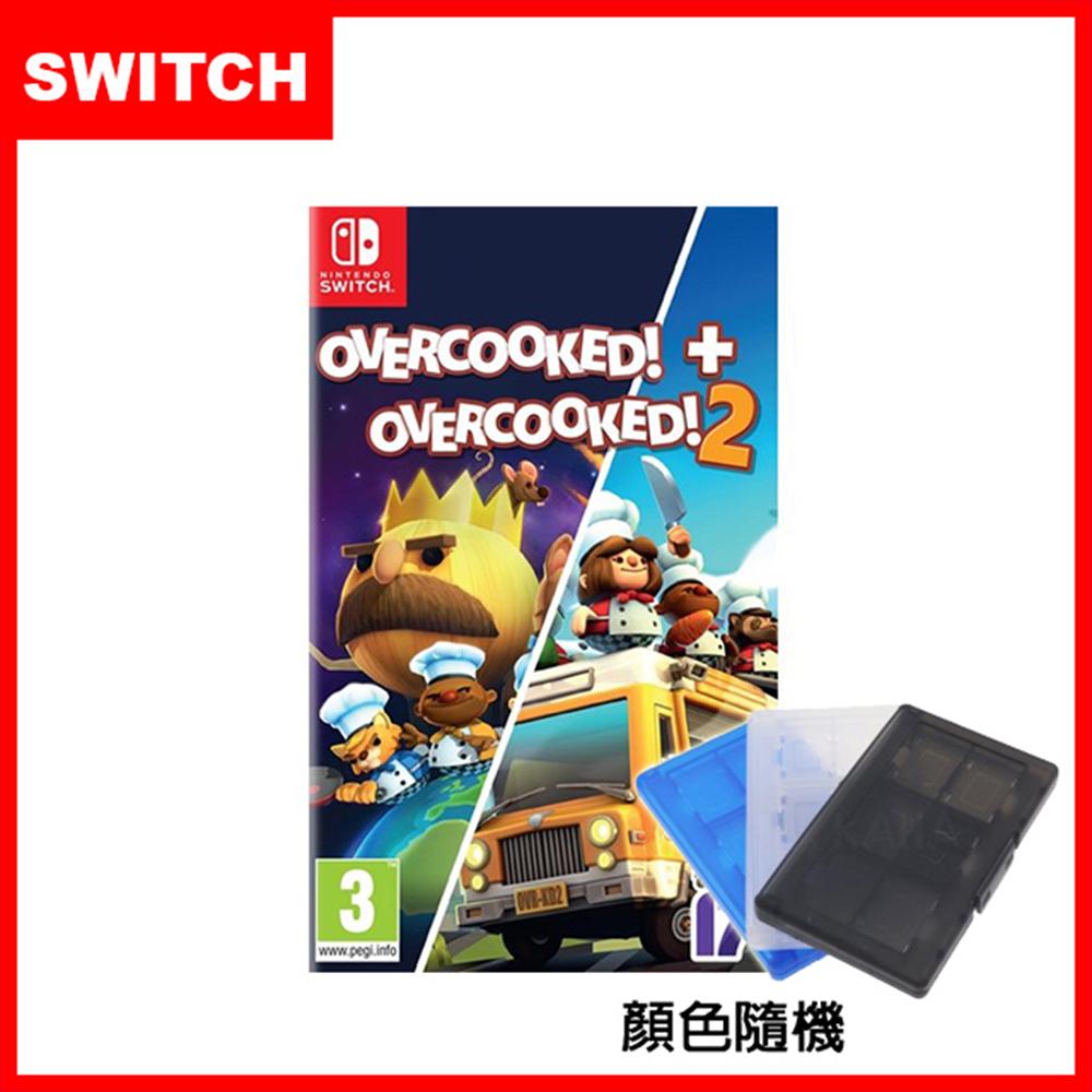 【Nintendo 任天堂】Switch 煮過頭Overcooked 1+2合輯 + 卡帶收納盒