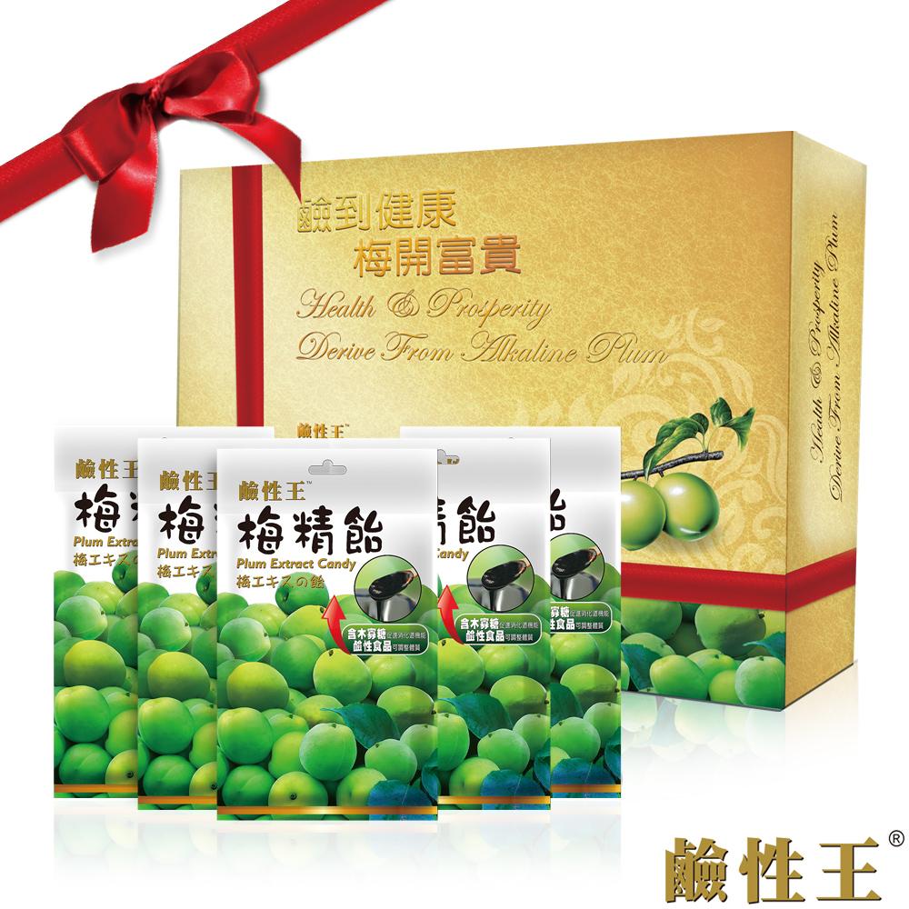 【鹼性王】 梅精飴禮盒(5包/盒)