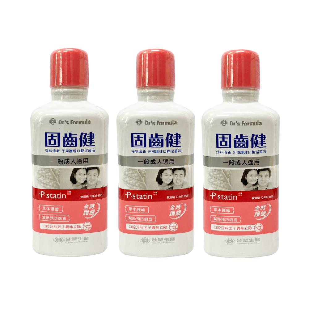 【台塑生醫】淨味清新牙周護理口腔潔菌液(一般成人適用)500g*3入