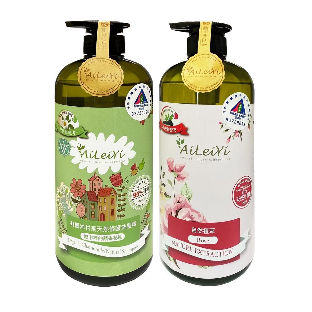 AiLeiYi天然修護洗髮精-城市裡的蘋果花園+天然潤膚沐浴精-玫瑰花香1000ml
