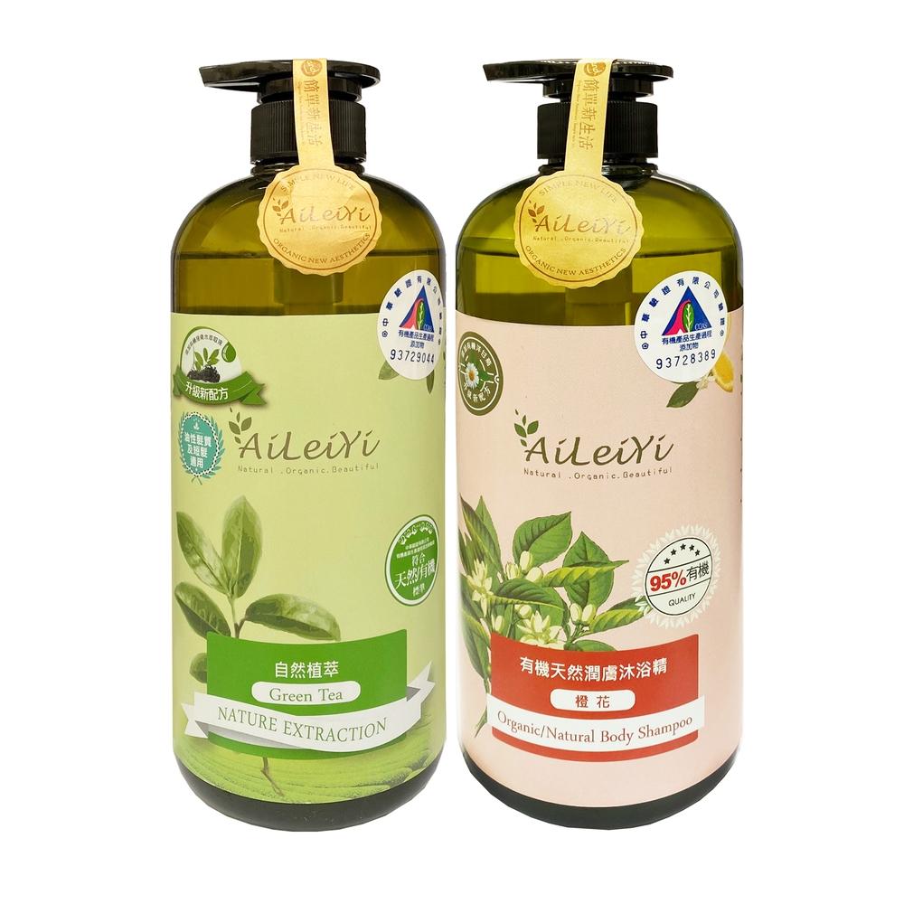 AiLeiYi天然修護洗髮精-清新綠茶+天然潤膚沐浴精-橙花1000ml