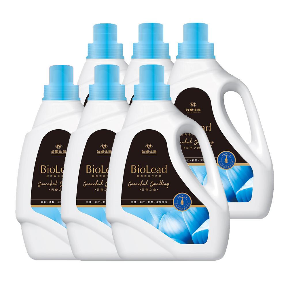 《台塑生医》BioLead经典香氛洗衣精 天使之吻2kg(6瓶入)+送即期超效喷雾*1