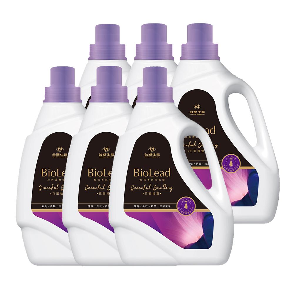 《台塑生医》BioLead经典香氛洗衣精 花园精灵2kg(6瓶入)+送即期超效喷雾*1