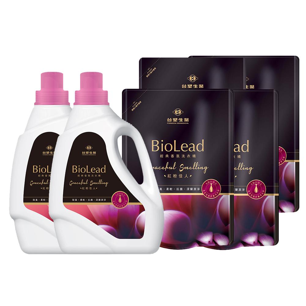 《台塑生医》BioLead经典香氛洗衣精 红粉佳人*(2瓶+4包)+送即期超效喷雾*1
