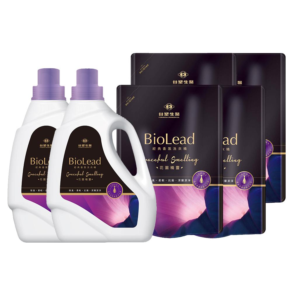 《台塑生医》BioLead经典香氛洗衣精 花园精灵*(2瓶+4包)+送即期超效喷雾*1