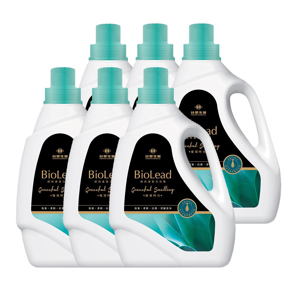 《台塑生医》BioLead经典香氛洗衣精 璀璨时光2kg(6瓶入)+送即期超效喷雾*1