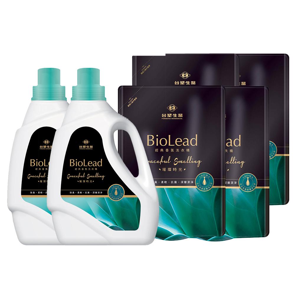 《台塑生医》BioLead经典香氛洗衣精 璀璨时光*(2瓶+4包)+送即期超效喷雾*1