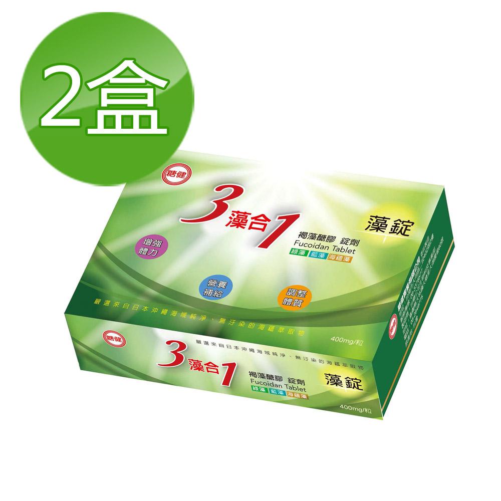 【台糖】糖健 3藻合1藻錠60粒(2盒/組)